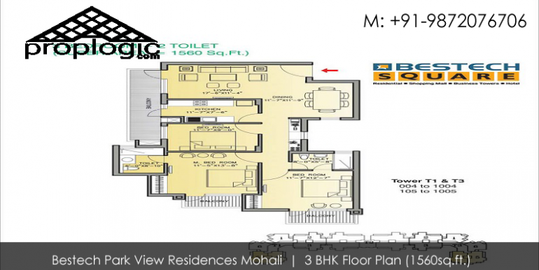 1560 Sq ft 3 bhk Bestech Residences Floor Plan
