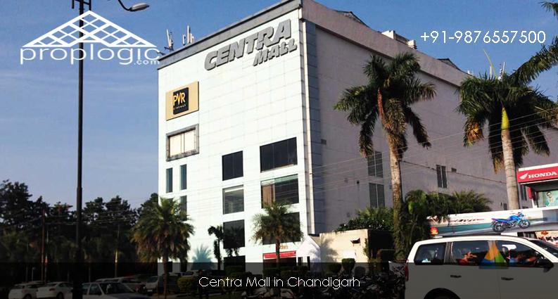Centra Mall